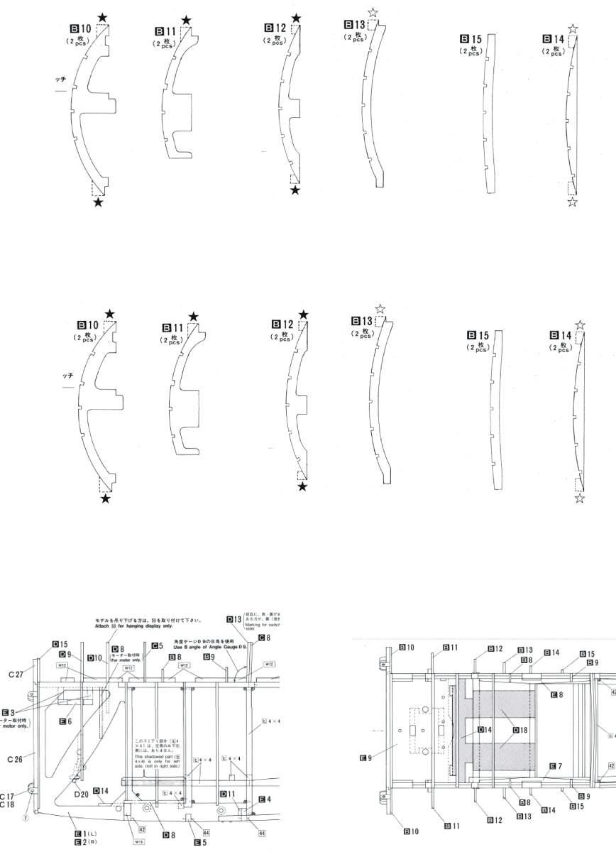 Model Airways Sopwith Camel-fuse-ribs-jpg