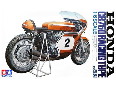 Honda?-122906-10911-pristine-jpg